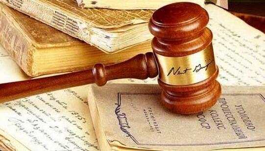 Профессиональные услуги адвоката по уголовным делам