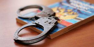 Помощь адвоката в делах о наркотиках